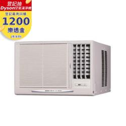 加贈安裝保固1年★SANLUX台灣三洋變頻右吹窗型冷氣6坪SA-R41VSE