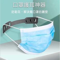 (5個一組)口罩護耳神器 口罩延長扣