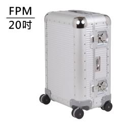 FPM MILANO BANK S Moonlight系列 20吋登機箱 (月光銀) 平輸品