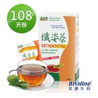 BIOline星譜生技_沛立康纖姿茶3盒組(36包/盒)