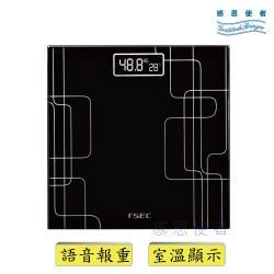 感恩使者 視障語音電子體重計 ZHCN2007 -語音播放重量 室溫顯示 體重秤