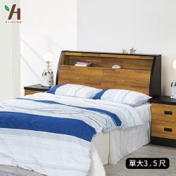 【伊本家居】集層木收納床頭箱 單人加大3.5尺