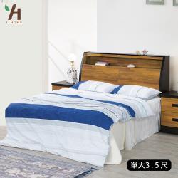【伊本家居】集層木收納床組兩件 單人加大3.5尺(床頭箱+床底)