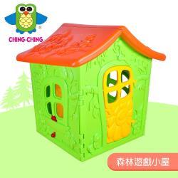 親親 森林遊戲小屋(OT-12)