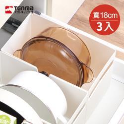 日本天馬 廚房系列平口式櫥櫃抽屜用ABS收納籃-寬18CM-3入