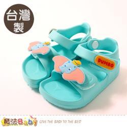 魔法Baby 男女童鞋 台灣製迪士尼小飛象授權正版極輕涼鞋~sd3050