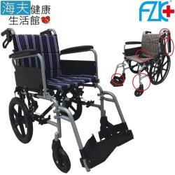 海夫健康生活館  FZK 拆手 拆腳 折背 輪椅 16吋座寬 16吋後輪(K4-1616)