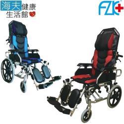 海夫健康生活館  FZK 躺舒芙 頭靠 仰躺 移位 骨科腳 輪椅 18吋座寬 20吋後輪(AB1820)