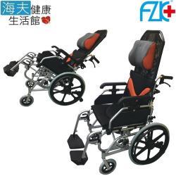 海夫健康生活館  FZK 傾舒芙 頭靠 空中傾倒 移位 輪椅 18吋座寬 16吋後輪(AC1816)