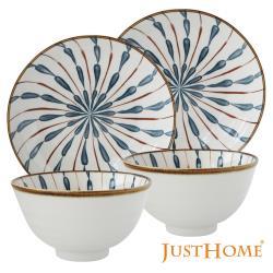 Just Home日式彩十陶瓷碗盤餐具4件組(多用井+湯盤)