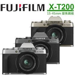 FUJIFILM X-T200 +  XC15-45mm (公司貨)