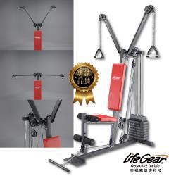 來福嘉 LifeGear - 63150 家用多功能肌肉力量綜合訓練機(零噪音/不占空間/居家首選)
