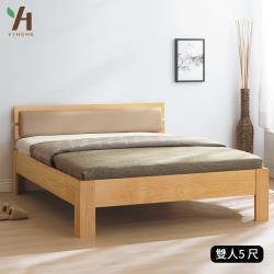 【伊本家居】米克 實木床架 雙人5尺