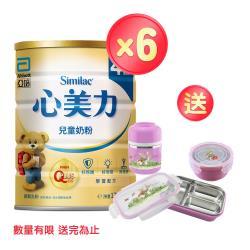 亞培 心美力4號 幼兒營養成長配方(新升級)(1700gx6罐)+(贈品)英國比得兔不鏽鋼餐具3件組
