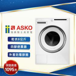 【ASKO瑞典雅士高】8公斤變頻滾筒式洗衣機W2084(220V)