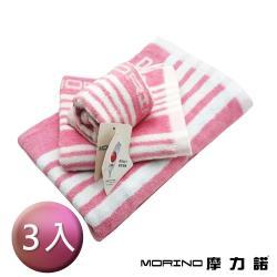 MORINO摩力諾-純棉色紗彩條方巾毛巾浴巾3件組