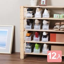 真心良品  透明簡約魔術空間鞋架12入