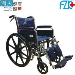 海夫健康生活館  FZK 鐵製 電鍍 拆手 拆腳 骨科腳 輪椅(FZK-130)