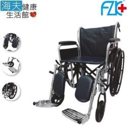 海夫健康生活館  FZK 鐵製 電鍍 骨科腳 22吋座寬 輪椅(FZK-150)