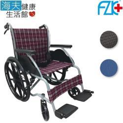 海夫健康生活館  FZK 單層 不折背 輪椅(FZK-101)