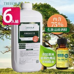 TREEOIL  乾洗手補充瓶75%酒精 (添加茶樹精油) 1000ml*6入