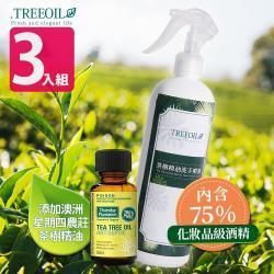 TREEOIL  乾洗手噴霧劑75%酒精 (添加茶樹精油) 500ml*3入