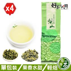 好茶在人間甯霜梨山翠峰醇厚滑甜烏龍茶75g包x4包
