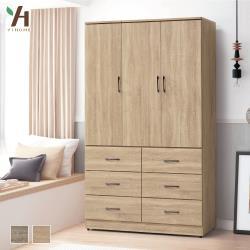 【伊本家居】瓦勒 拉門收納置物衣櫃 寬122cm