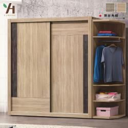 【伊本家居】瓦勒 開放轉角收納置物衣櫃 寬46cm
