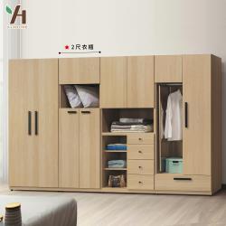 【伊本家居】威特 拉門收納置物衣櫃 寬60cm