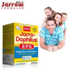 【美國Jarrow賈羅公式】杰嘟菲兒®釋放型益生菌膠囊(120粒/盒)