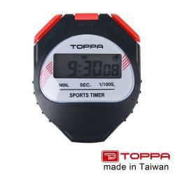 TOPPA 台灣製競賽用運動電子碼錶 1/100秒跑錶 F606