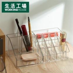 【生活工場】美麗佳人彩妝置物座