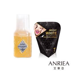 ANRIEA艾黎亞  黑蜂膠超亮白濃縮漱口水75mlx1+美齒專科 黑瓷亮白美齒貼片(7天)