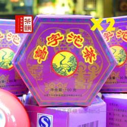 [茶韻普洱茶專賣店]1+1超值組2008年下關茶廠喜字沱茶100g生茶茶葉(附茶樣20g.茶針x1.原廠收藏盒x2)