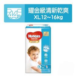 好奇 耀金級清新乾爽紙尿褲XL-44片x4包