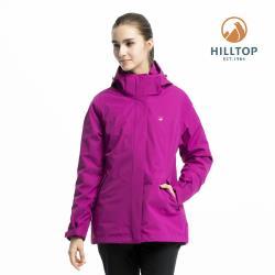 【hilltop山頂鳥】女款二合一防水羽絨短大衣F22FZ2野翠紫