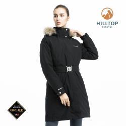 【hilltop山頂鳥】女款GORE-TEX二合一防水羽絨長大衣F21F81黑美人