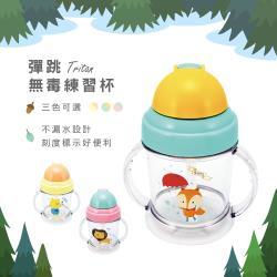 晉易 (三色可選)Tritan兒童安全雙耳防漏彈跳吸管喝水杯 練習杯 學習杯