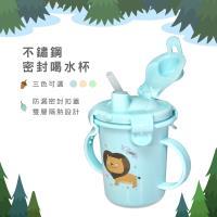 晉易 (三色可選)兒童安全304不鏽鋼雙耳隔熱防漏密封吸管喝水杯 練習杯 學習杯