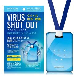 TOAMIT VIRUS SHUT OUT 滅菌防護掛頸隨身卡(單入)