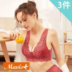 Mavis瑪薇絲-前拉鍊雙層提托美胸無鋼圈內衣3件