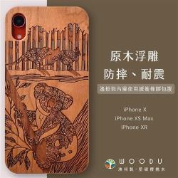 Woodu iPhone手機殼 X/XS Max/XR 實木浮雕 萌系無尾熊