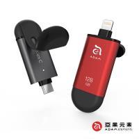 【Adam亞果元素】iKlips C Lightning/USB-C iPhone雙向智慧隨身碟 128G