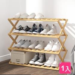 E-Life-免安裝簡易多用途折疊楠竹四層鞋架