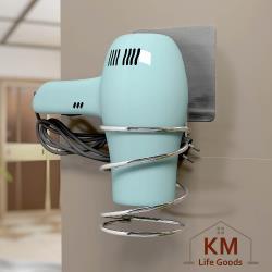 KM生活-日式簡約無痕不銹鋼魔力貼吹風機架