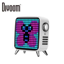 【Divoom】TivooMAX 2.1立體聲道智慧復古電視藍牙喇叭-白色