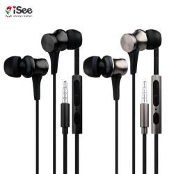 〈iSee〉智慧型手機專用通話及音樂金屬耳麥 (IS-MHS566)