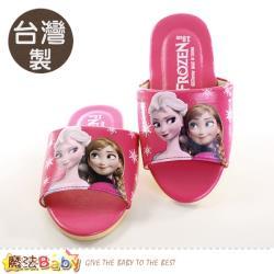 魔法Baby 室內拖鞋 台灣製迪士尼冰雪奇緣授權正版居家拖鞋~sk0980