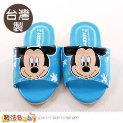 魔法Baby 室內拖鞋 台灣製迪士尼米奇授權正版居家拖鞋~sk0978